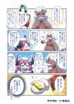 artist_name bikini bikini_bottom bikini_top blue_eyes breasts candy candy_cane chibi clenched_hand closed_eyes comic commentary_request dark_skin dragon_horns dragon_tail earmuffs elizabeth_bathory_(brave)_(fate) elizabeth_bathory_(fate)_(all) fake_facial_hair fake_mustache fate/grand_order fate_(series) food gloves gold_bar headband holding holding_staff horns mittens navel open_mouth pink_hair pointy_ears red_eyes shoulder_armor small_breasts snot snow sparkle staff swimsuit tail tomoyohi translation_request trembling white_hair