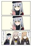 3girls angry beret brown_hair closed_eyes commentary_request girls_frontline grey_hair hat highres hk416_(girls_frontline) jewelry krs_(karasu) multiple_girls ring scar scar_across_eye siblings silver_hair sisters smile speech_bubble twins ump45_(girls_frontline) ump9_(girls_frontline) wedding_ring