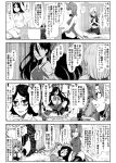4koma 5girls adapted_costume alternate_hair_length alternate_hairstyle animal_ears bare_shoulders boots boulder bow bracelet braid breasts carrot_necklace cat_ears cat_tail chen closed_eyes comic cup detached_sleeves enami_hakase food fruit hair_bow hair_ornament hair_tubes hakurei_reimu hands_in_opposite_sleeves highres inaba_tewi jewelry kirisame_marisa kochiya_sanae long_hair mandarin_orange monochrome multiple_girls multiple_tails onbashira open_mouth rabbit_ears rattle rope seiza shimenawa short_hair single_braid sitting skull_hair_ornament table tail tears thigh-highs touhou translation_request very_long_hair yunomi