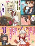 ! ... 3girls =_= alpaca_ears alpaca_suri_(kemono_friends) alpaca_tail animal_ears bangs beamed_eighth_notes bird_tail bird_wings black_hair blonde_hair blue_eyes blunt_bangs blush brown_eyes brown_hair buttons closed_mouth collarbone comic cup domoge drink drinking eighth_note empty_eyes extra_ears eyebrows_visible_through_hair frilled_sleeves frills full-face_blush fur-trimmed_sleeves fur_collar fur_scarf fur_trim gloves hair_over_one_eye head_wings heart hippopotamus_(kemono_friends) hippopotamus_ears holding holding_cup holding_tray index_finger_raised jacket japanese_crested_ibis_(kemono_friends) kemono_friends long_hair medium_hair multicolored_hair multiple_girls music musical_note open_mouth pleated_skirt red_gloves redhead scarf singing skirt spoken_ellipsis spoken_exclamation_mark steam sweatdrop sweater_vest table tail translation_request tray triangle_mouth two-tone_hair white_hair wings yellow_eyes