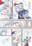 ... 2girls blue_hair blue_hat blush breasts carrying cleavage commentary_request flying_sweatdrops grey_eyes grey_hair hat kamishirasawa_keine long_hair looking_at_another multiple_girls open_mouth princess_carry puffy_short_sleeves puffy_sleeves red_eyes short_sleeves smile spoken_ellipsis sweat touhou translation_request unya yagokoro_eirin yuri