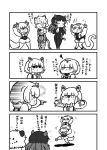 4girls animal_ears anteater_ears anteater_tail bow bowtie carrying center_frills comic fur_collar greyscale hair_bow highres hippopotamus_(kemono_friends) hippopotamus_ears hippopotamus_tail jaguar_(kemono_friends) jaguar_ears jaguar_print jaguar_tail kemono_friends kotobuki_(tiny_life) long_hair long_sleeves monochrome multicolored_hair multiple_girls pantyhose piggyback pleated_skirt short_hair short_sleeves shorts silky_anteater_(kemono_friends) skirt southern_tamandua_(kemono_friends) tail thigh-highs translation_request zettai_ryouiki