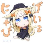 1girl :3 abigail_williams_(fate/grand_order) animal_ear_fluff animal_ears bangs barefoot belt_collar black_bow black_dress black_hat blonde_hair bloomers blue_eyes blush blush_stickers bow bug butterfly cat_ears cat_girl cat_tail chibi closed_mouth crossed_bandaids dress eyebrows_visible_through_hair fang fang_out fate/grand_order fate_(series) full_body hair_bow hat head_tilt highres insect kemonomimi_mode long_hair long_sleeves looking_at_viewer neon-tetora orange_bow parted_bangs red_collar sitting sleeves_past_fingers sleeves_past_wrists soles solo tail translated underwear very_long_hair white_background white_bloomers