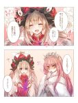 2girls ? aqua_eyes bangs bare_shoulders blush byuura_(sonofelice) comic commentary_request fate/grand_order fate_(series) floral_background flower fur_coat gloves hat long_hair looking_at_another looking_away marie_antoinette_(fate/grand_order) medb_(fate)_(all) medb_(fate/grand_order) multiple_girls open_mouth pink_hair red_hat silver_hair tiara translation_request upper_body white_flower white_gloves yellow_eyes