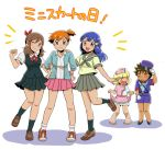 2boys 3girls :d ;) alternate_costume black_skirt blue_eyes blue_hair blue_hat blue_jacket blue_skirt blush bow brown_footwear brown_hair cosplay creatures_(company) crossdressing dress_shirt embarrassed full_body game_freak gintarou_(puipuiginta) gloves grey_neckwear grey_sailor_collar grey_skirt hair_bow hair_ornament hairclip hand_on_another's_shoulder haruka_(pokemon) hat hikari_(pokemon) jacket kasumi_(pokemon) leg_up lifted_by_self loafers long_hair looking_at_viewer miniskirt multiple_boys multiple_girls neck_ribbon nintendo one_eye_closed one_side_up open_clothes open_jacket open_mouth orange_hair pencil_skirt pink_scrunchie pink_skirt pleated_skirt pokemon pokemon_(anime) police police_hat police_uniform policewoman red_bow red_ribbon ribbon sailor_collar satoshi_(pokemon) school_uniform scrunchie serafuku shiny shiny_hair shirt shoes short_sleeves side_slit skirt skirt_lift smile sneakers socks spiky_hair standing standing_on_one_leg striped sweatdrop takeshi_(pokemon) uniform vertical_stripes white_gloves white_legwear white_shirt wrist_scrunchie yellow_shirt
