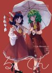 2girls absurdres ascot bangs black_eyes black_footwear black_hair bow collared_shirt commentary_request cover cover_page detached_sleeves english flower french gohei green_hair hair_bow hair_tubes hakurei_reimu hand_on_hip highres holding holding_umbrella kazami_yuuka kinosaki long_skirt long_sleeves looking_at_another medium_hair multiple_girls plaid plaid_skirt plaid_vest red_background red_bow red_eyes red_skirt sample shide shirt shoes skirt skirt_set sleeves_past_wrists smile sunshine_creation touhou translation_request umbrella vest wavy_hair yellow_neckwear