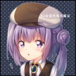 1girl :o bangs beret blush brooch brown_hat brown_vest collared_shirt commentary_request eyebrows_visible_through_hair hair_between_eyes hair_bun hat jewelry jiang-ge long_hair one_side_up parted_lips purple_hair shirt side_bun solo upper_body vest violet_eyes white_shirt yukikaze_(zhan_jian_shao_nyu) zhan_jian_shao_nyu