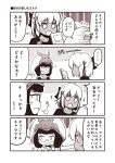 ... 2girls ahoge bow chibi cloak comic commentary_request dark_skin fate/grand_order fate_(series) flying_sweatdrops glasses hair_bow hair_ornament hood hood_up hooded_cloak kouji_(campus_life) long_hair looking_to_the_side monochrome multiple_girls okita_souji_(alter)_(fate) okita_souji_(fate)_(all) open_mouth osakabe-hime_(fate/grand_order) shirt sidelocks smile spoken_ellipsis t-shirt translation_request trembling