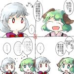 2girls 4koma animal_ears bow bowtie closed_eyes closed_mouth comic eyebrows_visible_through_hair green_eyes green_hair happy kasodani_kyouko kishin_sagume multiple_girls nervous open_mouth red_eyes sad short_hair smile sweat touhou translation_request white_hair yaise