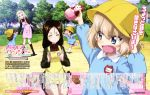 1boy 4girls abe_munetaka absurdres alternate_costume angry apron arm_up bangs black_footwear black_hair black_legwear black_skirt blanket blue_eyes blue_shirt blue_shorts blue_sky building bush character_name clapping clara_(girls_und_panzer) closed_mouth clouds cloudy_sky collared_shirt day doll emblem eyebrows_visible_through_hair facing_another fang frown gesture girls_und_panzer grass green_jacket hand_holding hand_on_headwear hat highres holding holding_doll jacket katyusha kindergarten_uniform loafers long_hair long_sleeves looking_at_another looking_back matryoshka_doll miniskirt multiple_girls name_tag nonna official_art open_mouth outdoors park pink_apron pleated_skirt pravda_(emblem) pravda_school_uniform purple_hair red_shirt running school_hat seiza shirt shoes short_hair shorts sitting skirt sky smile socks standing standing_on_one_leg swept_bangs tree turtleneck v-shaped_eyebrows white_footwear white_legwear yellow_apron yellow_hat
