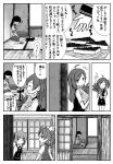 4girls ahoge cheesecake closed_eyes comic dress flower food gloves greyscale hagikaze_(kantai_collection) hair_between_eyes hair_ribbon hands_on_lap highres kagerou_(kantai_collection) kantai_collection kasumi_(kantai_collection) leaning_on_object long_hair long_sleeves monochrome multiple_girls open_door open_mouth otoufu partially_translated pinafore_dress pleated_skirt ribbon school_uniform serafuku short_hair short_sleeves side_ponytail sidelocks sitting skirt sleeping smile tatami translation_request twintails ushio_(kantai_collection) vest window zzz