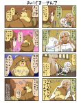 3girls 4koma apron arm_up bear blonde_hair broken_horn brown_eyes brown_hair chibi chopping clenched_hand closed_eyes comic commentary_request crossed_arms dark_skin fur_trim hand_on_own_head highres knife mao_(yuureidoushi_(yuurei6214)) multiple_girls oniguma open_mouth original reiga_mieru sleeveless smile spring_onion stoat_ears surprised tail thought_bubble translation_request unconscious waking_up white_hair yamanba_(mythology) youkai yuureidoushi_(yuurei6214)