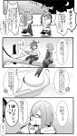 2girls :3 ahoge arms_up bed belt blush building chaldea_uniform chibi closed_eyes comic commentary_request crescent_moon daifuku fate/grand_order fate_(series) food food_on_head fujimaru_ritsuka_(male) glasses hair_between_eyes highres holding holding_food hood hoodie long_sleeves mash_kyrielight moon multiple_belts multiple_girls necktie night night_sky object_on_head on_bed open_mouth pantyhose pekeko_(pepekekeko) pleated_skirt side_ponytail sitting sitting_on_bed skirt sky smile translation_request