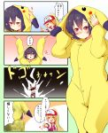 2girls absurdres arms_up baseball_cap blush comic commentary_request cosplay creatures_(company) eyes_visible_through_hair game_freak gen_1_pokemon hair_over_one_eye hat highres lightning mizuno_ai multiple_girls nikaidou_saki nintendo pikachu pikachu_(cosplay) pokemon ponytail sky speech_bubble spoilers suzune_kou text_focus thumbs_up translated zombieland_saga