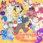 3boys 3girls cosmog creatures_(company) game_freak gen_1_pokemon gen_4_pokemon gen_7_pokemon kaki_(pokemon) lillie_(pokemon) lycanroc mamane_(pokemon) mao_(pokemon) multiple_boys multiple_girls nintendo pikachu poipole pokemon pokemon_(anime) pokemon_sm_(anime) popplio rotom rotom_dex satoshi_(pokemon) shiratamma suiren_(pokemon) togedemaru torracat tsareena turtonator