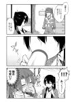 2girls batabata0015 blush comic cup drink hair_ribbon highres hot_drink jacket japanese_clothes kaga_(kantai_collection) kantai_collection long_hair monochrome multiple_girls ribbon side_ponytail steam tongue tongue_out translated twintails zui_zui_dance zuikaku_(kantai_collection)