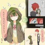 1boy 1girl absurdres anoshiras_ii bangs black_pants blue_eyes braid collared_shirt comic commentary_request green_hair green_shirt hibiki_yuuta highres hood hood_up namakurage open_clothes pants red_eyes redhead school_uniform shirt short_hair short_sleeves smile speech_bubble ssss.gridman steam translation_request twin_braids washing white_shirt wing_collar
