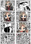 1girl 4koma :d :o animal_ear_fluff animal_ears bangs belt belt_buckle black_sailor_collar black_shirt blue_eyes blush brown_hair buckle comic commentary_request cropped_jacket eyebrows_visible_through_hair facial_scar fang head_tilt heart jacket kanikama long_hair multiple_4koma necktie open_clothes open_jacket open_mouth original pants parted_bangs parted_lips red_neckwear sailor_collar scar scar_on_cheek shirt smile tail tail_raised translation_request very_long_hair