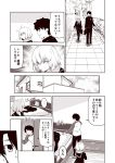... 1boy 1girl ahoge bag bed close-up comic commentary_request fate/grand_order fate_(series) fujimaru_ritsuka_(male) house jacket jacket_removed jeanne_d'arc_(alter)_(fate) jeanne_d'arc_(fate)_(all) kouji_(campus_life) long_sleeves opening_door scarf school_bag school_uniform sidewalk smile spoken_ellipsis translation_request wall window