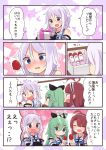 !? 3girls ? @_@ ahoge bangs bare_shoulders blue_eyes blush braided_ponytail closed_eyes comic commentary_request eyebrows_visible_through_hair gift green_eyes green_hair hair_between_eyes hair_ornament hair_ribbon hairband hairclip highres holding kantai_collection kawakaze_(kantai_collection) multiple_girls parted_bangs redhead ribbon school_uniform serafuku silver_hair smile suzuki_toto swept_bangs translation_request umikaze_(kantai_collection) yamakaze_(kantai_collection)