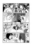 4girls bangs cape comic commentary_request diving_mask diving_mask_on_head eyepatch giving_up_the_ghost greyscale hat headbutt ichimi kantai_collection kiso_(kantai_collection) lightning long_hair maru-yu_(kantai_collection) monochrome multiple_girls parted_bangs ponytail sailor_hat short_hair sweatdrop translation_request upper_body yahagi_(kantai_collection) yamato_(kantai_collection)