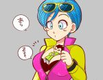 /\/\/\ 1boy 1girl :o black_bra black_hair blue_eyes blue_hair bra breasts bulma chibi close-up closed_eyes couple dragon_ball dragon_ball_super dragonball_z earrings eyelashes eyewear_on_head grey_background hetero jacket jewelry looking_at_breasts looking_down lying medium_breasts open_clothes open_jacket pesogin pink_jacket polka_dot resting short_hair simple_background smile speech_bubble spiky_hair standing sunglasses surprised translated two-tone_jacket underwear upper_body vegeta yellow-framed_eyewear yellow_jacket zzz