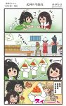 !!? >:) +++ 4koma 6+girls :d akagi_(kantai_collection) amagi_(kantai_collection) barefoot black_hair blue_hakama brown_hair comic commentary_request fairy_(kantai_collection) green_kimono hair_between_eyes hakama hakama_skirt highres japanese_clothes kaga_(kantai_collection) kantai_collection katsuragi_(kantai_collection) kimono long_hair low_twintails megahiyo multiple_girls o_o open_mouth pink_kimono ponytail purple_hair red_hakama ryuuhou_(kantai_collection) short_hair side_ponytail smile speech_bubble taigei_(kantai_collection) tasuki translation_request triangular_headpiece twintails twitter_username v-shaped_eyebrows wide_sleeves