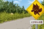 1girl animal_ear_fluff animal_ears bell blonde_hair blue_sky clouds day fox_ears fox_girl fox_tail hair_bun hair_ornament hiding jingle_bell kemomimi-chan_(naga_u) long_sleeves naga_u original outdoors road road_sign sign sky sleeves_past_fingers sleeves_past_wrists solo tail translated tree