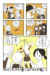 5koma 6+girls :d ainu_clothes alternate_costume bandanna blazer blush bottle buttons collared_shirt comic commentary_request daihatsu_(landing_craft) dessert double_bun dress female_admiral_(kantai_collection) flower flying_sweatdrops folded_ponytail food fumizuki_(kantai_collection) hair_flower hair_ornament hands_together headgear highres holding holding_bottle jacket japanese_clothes kamoi_(kantai_collection) kantai_collection kisaragi_(kantai_collection) long_hair long_sleeves low_ponytail low_twintails michishio_(kantai_collection) military military_uniform mocchichani multiple_girls mutsuki_(kantai_collection) naval_uniform neckerchief nelson_(kantai_collection) open_mouth pinafore_dress pointing pointing_at_self ponytail remodel_(kantai_collection) ro-500_(kantai_collection) sailor_collar satsuki_(kantai_collection) school_uniform serafuku shirt short_hair smile sparkle speech_bubble spot_color sweat translation_request twintails uniform