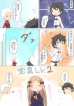 1girl 2boys :o =_= abigail_williams_(fate/grand_order) absurdres archer bangs black_bow black_hair blue_eyes bow chaldea_uniform closed_eyes closed_mouth comic eyebrows_visible_through_hair fate/grand_order fate/stay_night fate_(series) forehead fujimaru_ritsuka_(male) hair_between_eyes hair_bow highres jacket light_brown_hair long_hair multiple_boys o_o open_mouth orange_bow parted_bangs polka_dot polka_dot_bow smile su_guryu translation_request trembling uniform v-shaped_eyebrows very_long_hair violet_eyes white_hair white_jacket