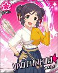 archet blush character_name dress idolmaster idolmaster_cinderella_girls long_hair purple_hair skirt smile stars violet_eyes yao_feifei