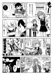 ahoge akebono_(kantai_collection) apron comic dress fish food gloves hair_bobbles hair_ornament hair_ribbon happi hibiki_(kantai_collection) highres japanese_clothes kantai_collection kasumi_(kantai_collection) long_hair monochrome oboro_(kantai_collection) otoufu pinafore_dress plate ribbon saury sazanami_(kantai_collection) short_sleeves side_ponytail suspenders thigh-highs translation_request ushio_(kantai_collection) yuubari_(kantai_collection)