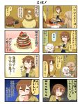 3girls 4koma bear blank_eyes blonde_hair blueberry blush bowl broken_horn brown_eyes brown_hair chibi chopsticks closed_eyes comic commentary_request cooking dark_skin fire food food_on_face fruit fur_trim hair_between_eyes hair_ornament hairclip hands_together highres holding holding_bowl holding_chopsticks hug jacket long_hair long_sleeves mao_(yuureidoushi_(yuurei6214)) multiple_girls musical_note oniguma open_mouth original pancake paw_up reiga_mieru sanpaku seiza shaded_face short_hair shorts sitting sleeveless smile sparkle spoken_musical_note spoon spork strawberry thigh-highs translation_request white_hair yamanba_(mythology) youkai yuureidoushi_(yuurei6214)