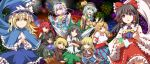 blonde_hair braid capelet cat_ears eye eyes fuji_hyorone ghost green_eyes hakurei_reimu heart highres horn horns hoshiguma_yugi hoshiguma_yuugi kaenbyou_rin kirisame_marisa komeiji_koishi komeiji_satori kurodani_yamame mizuhashi_parsee red_eyes reiuji_utsuho ribbon ribbons rubber_duck sakazuki subterranean_animism touhou twintails