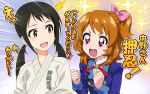 2girls :d aikatsu! black_hair blush bow brown_eyes clenched_hands commentary_request dougi eyebrows_visible_through_hair idolmaster idolmaster_cinderella_girls long_hair low_twintails multiple_girls nakano_yuka nervous one_side_up oozora_akari open_mouth orange_hair partially_translated pink_bow red_eyes seiyuu_connection shimoji_shino side_ponytail sidelocks smile sparkle sparkling_eyes speed_lines starlight_academy_uniform sweatdrop tonbi translation_request twintails upper_body