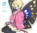 crossdress fairy japanese_clothes oekaki shimon shimotsuma thigh-highs thighhighs wings