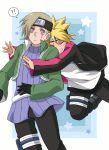 !? 2boys blonde_hair blush boruto:_naruto_next_generations forehead_protector highres hug hug_from_behind karatachi_kagura male_focus moon-realm multiple_boys naruto naruto_(series) surprised uzumaki_boruto