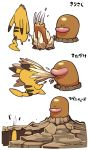 black_eyes claws creatures_(company) diglett fighting game_freak gen_1_pokemon japanese_text multiple_views nintendo no_humans pokemon shiny shiny_skin sido_(slipknot) translated