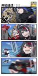 >_< 4koma :d admiral_graf_spee_(azur_lane) anchor azur_lane chinese comic deutschland_(azur_lane) dodging hat highres motion_blur open_mouth peaked_cap pulled_by_another pulling saint-louis_(azur_lane) scarf scarf_over_mouth sharp_teeth smile teeth xd xiujia_yihuizi