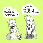 1girl animal_ears bangs blunt_bangs bodysuit breasts cat_ears fiorun gloves lobsterbaby99 long_hair monochrome navel nintendo niyah open_mouth ribbon short_hair simple_background translation_request xenoblade_(series) xenoblade_1 xenoblade_2