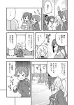 >_< ...? 0_0 6+girls :d :o ahoge arm_up bangs blush breasts closed_eyes closed_mouth comic day eyebrows_visible_through_hair flying_sweatdrops genderswap genderswap_(mtf) greyscale hair_between_eyes jacket long_hair long_sleeves miyo_(onii-chan_wa_oshimai) monochrome multiple_girls nekotoufu onii-chan_wa_oshimai open_mouth original outdoors outstretched_arm oyama_mahiro pants ponytail profile running sitting small_breasts smile track_and_field track_jacket track_pants translation_request wavy_mouth  _ 