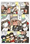 >_< 6+girls akagi_(kantai_collection) arm_guards arm_up blonde_hair bow brown_eyes brown_hair cape chibi coat comic dark_skin detached_sleeves glasses gloves green_eyes grey_hair hair_between_eyes hair_bow hairband haruna_(kantai_collection) hat headgear highres hiryuu_(kantai_collection) hisahiko hug ikazuchi_(kantai_collection) japanese_clothes kantai_collection medal multiple_girls musashi_(kantai_collection) nagato_(kantai_collection) nontraditional_miko open_mouth orange_eyes pleated_skirt remodel_(kantai_collection) shinkaisei-kan skirt smile souryuu_(kantai_collection) tearing_up tentacle thigh-highs translation_request twintails unitard white_legwear wide_sleeves wo-class_aircraft_carrier