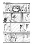 /\/\/\ 4girls 4koma :o animal_ears backpack bag bangs blush bow bowtie caracal_(kemono_friends) caracal_ears caracal_tail chibi clenched_hands comic elbow_gloves extra_ears eyebrows_visible_through_hair gloves greyscale hair_between_eyes hands_up hat_feather helmet high-waist_skirt highres hood hood_up hoodie kaban_(kemono_friends) kemono_friends long_sleeves medium_hair monochrome motion_lines multiple_girls nose_blush o_o open_mouth pantyhose pantyhose_under_shorts pith_helmet pocket serval_(kemono_friends) serval_ears shirt short_sleeves shorts sidelocks skirt sleeveless sleeveless_shirt snake_tail striped_hoodie surprised tail tearing_up translation_request tsuchinoko_(kemono_friends) unhappy v-shaped_eyebrows yamaguchi_sapuri