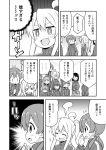 6+girls :d :o ahoge asahi_(onii-chan_wa_oshimai) bangs blush comic day eyebrows_visible_through_hair flying_sweatdrops genderswap genderswap_(mtf) greyscale hair_between_eyes jacket long_hair long_sleeves low_twintails miyo_(onii-chan_wa_oshimai) momiji_(onii-chan_wa_oshimai) monochrome multiple_girls nekotoufu onii-chan_wa_oshimai open_mouth original outdoors oyama_mahiro pants ponytail profile smile sweat tears track_jacket track_pants translation_request twintails two_side_up v-shaped_eyebrows  _ 