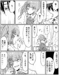 1boy 1girl admiral_(kantai_collection) bed comic commentary_request crying crying_with_eyes_open dress facial_scar greyscale hair_ribbon hospital_bed kantai_collection kasumi_(kantai_collection) long_hair long_sleeves monochrome neck_ribbon pinafore_dress remodel_(kantai_collection) ribbon scar side_ponytail sleeveless sleeveless_dress tears torn_clothes translation_request zeroyon_(yukkuri_remirya)