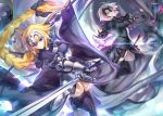 1girl 2girls ahoge armor armored_dress banner black_dress black_legwear blue_eyes braid braided_ponytail breasts dragon dress eyebrows_visible_through_hair fate/grand_order fate_(series) faulds floating_hair gauntlets headpiece holding holding_sword holding_weapon jeanne_d'arc_(alter)_(fate) jeanne_d'arc_(fate) jeanne_d'arc_(fate)_(all) kousaki_rui long_hair looking_at_viewer medium_breasts multiple_girls outdoors outstretched_arms parted_lips short_hair signature silver_hair single_braid sword thigh-highs very_long_hair weapon yellow_eyes