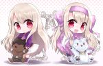 1girl ainu_clothes bangs bear berserker blush bow character_doll chibi doll fate/grand_order fate/stay_night fate_(series) hair_between_eyes hair_bow hairband illyasviel_von_einzbern long_hair long_sleeves looking_at_viewer multiple_girls polar_bear red_eyes shio_kuzumochi shirou_(fate/grand_order) sitonai smile stuffed_toy very_long_hair white_hair