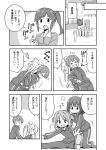 >_< 5girls :d :o ahoge asahi_(onii-chan_wa_oshimai) bangs blush closed_eyes closed_mouth clouds cloudy_sky comic day eyebrows_visible_through_hair genderswap genderswap_(mtf) greyscale hair_between_eyes jacket locked_arms long_hair long_sleeves low_twintails miyo_(onii-chan_wa_oshimai) momiji_(onii-chan_wa_oshimai) monochrome multiple_girls nekotoufu onii-chan_wa_oshimai open_mouth original outdoors oyama_mahiro pants ponytail profile sitting sky smile stretch track_jacket track_pants translation_request twintails two_side_up very_long_hair wavy_mouth  _ 