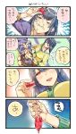 2girls 4koma alternate_costume black_hair blush brown_skirt buttons collarbone comic commentary_request empty_eyes fingernails fusou_(kantai_collection) hair_ornament highres holding kantai_collection long_hair long_sleeves looking_at_viewer lying_on_person multiple_girls nonco one_eye_closed purple_shirt red_eyes shirt short_hair skirt smile speech_bubble tatami translation_request yamashiro_(kantai_collection)