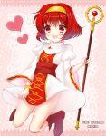 1girl child fire_emblem fire_emblem:_ankoku_ryuu_to_hikari_no_tsurugi fire_emblem:_monshou_no_nazo fire_emblem:_shin_ankoku_ryuu_to_hikari_no_tsurugi fire_emblem:_shin_monshou_no_nazo holding maria_(fire_emblem) nintendo red_eyes redhead setoda_(llgo) shoes smile solo staff